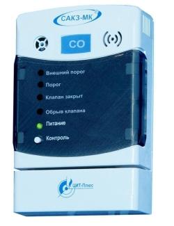 Сигнализатор загазованности оксидом углерода СЗ-2С